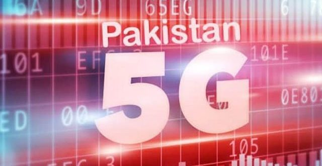 2133889-ginternetserviceinpakistan-1611465670.jpg