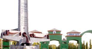2167059-PakistanSteelMill-1618434157.jpg