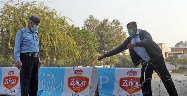 2177979-islamabad-1621070478.jpg
