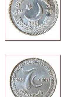 pak-china-coin-70-rupess-worth-1623339980.jpg