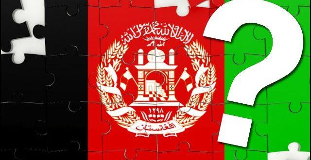 2203208-afghanistankamustaqbilkesahoga-1626688357.jpg