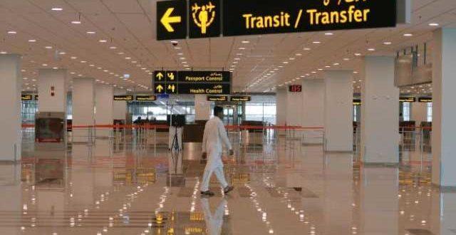 2204271-islamabadairport-1626762694.jpg
