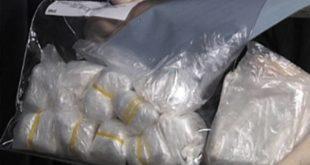 2205269-drugs-1627105560.jpg