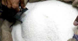 2228039-sugar-1632389853.jpg